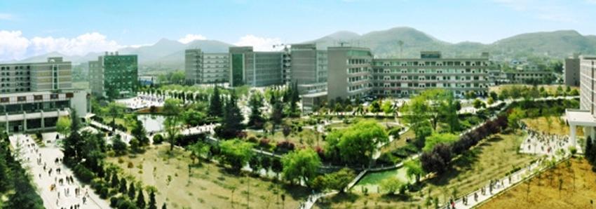 贵州城市职业学院是公办还是民办?