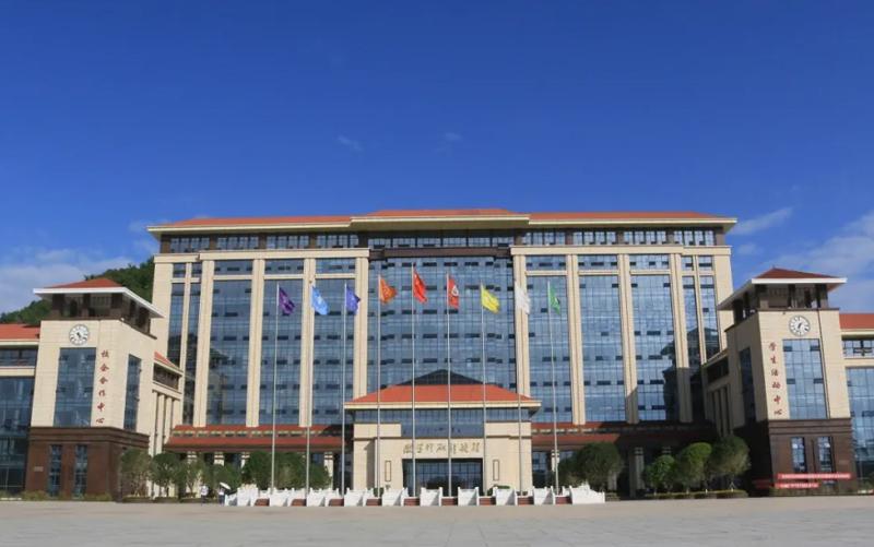 贵州城市职业学院2021年分类考试招生章程